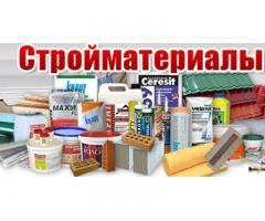 Услуги по комплексным поставкам строительных и отделочных материалов
