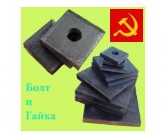 ГОСТ 24379. 1-80. Анкерные плиты из сертифицированной стали
