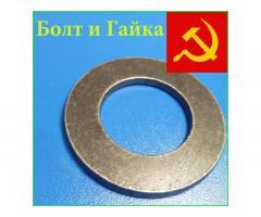 Шайбы высокопрочные ГОСТ Р 52646-2006