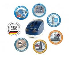 Моющий пылесос THOMAS TWIN T1 с водяным фильтром для аллергиков и семей  с