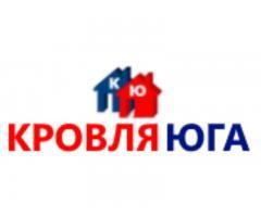 Кровельные материалы и кровельные работы в Ростове на Дону.
