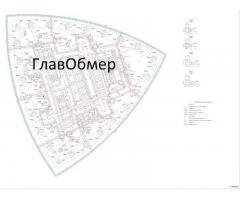 Замер квартир, офисных помещений, зданий, загородных домов и коттеджей