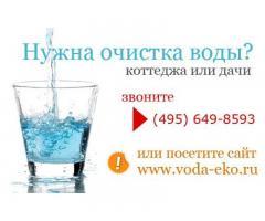 Фильтры очистки воды до питьевого уровня за 1 день