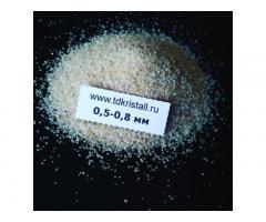 Кварцевый песок 0,5-0,8