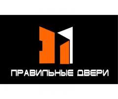 """ООО """"Правильные двери"""""""