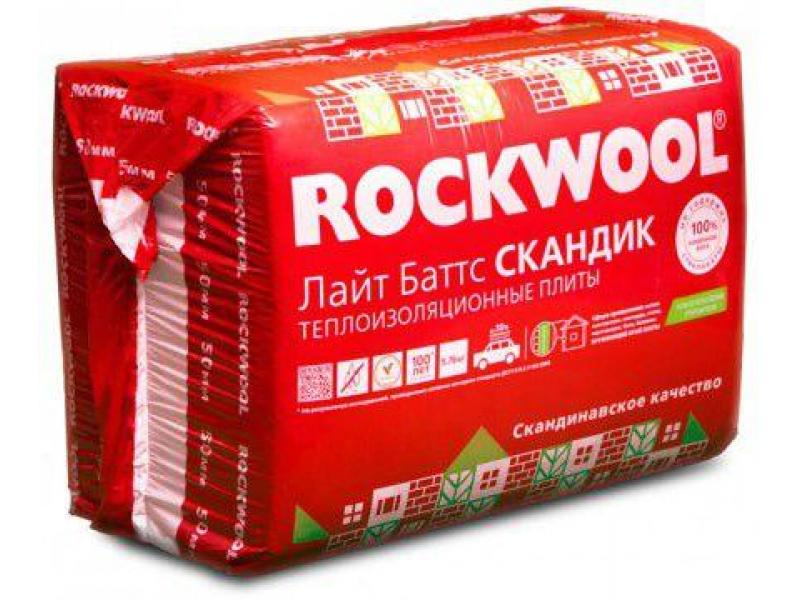 Rockwool Лайт Баттс СКАНДИК - 50-100мм  в упак. 0,288 м3; 6,0 м2, 800*600 мм 1270р/м3 - 1/1