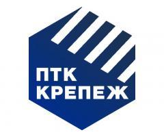 Болты анкеры шпильки продаем - Изображение 4/4