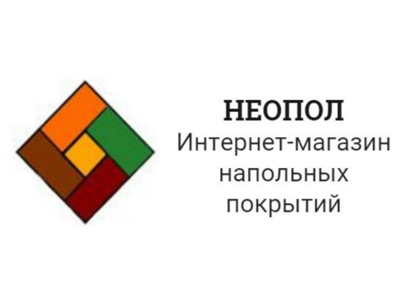 Интернет-магазин напольных покрытий НеоПол. - 1/1