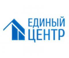 Допуск СРО строителей - наша специализация