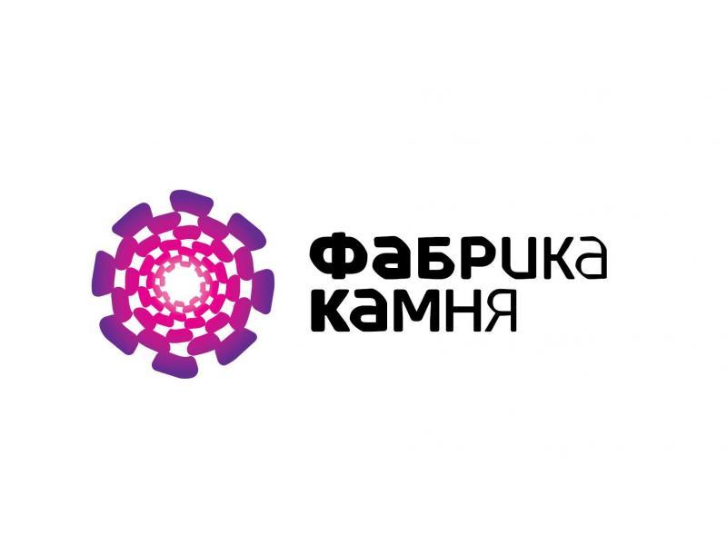 Купить декоративный камень в Санкт-Петербурге - 1/1