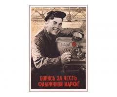 Капитальный ремонт станков, прессов.Наладка ЧПУ