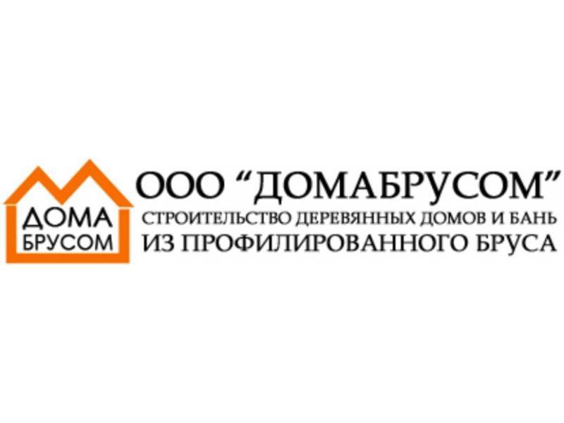 Строительство деревянных домов из бруса, по каркасной технологии - 1/1