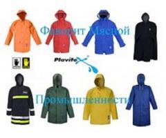 Купить влагозащитную одежду Стандарт, Польша