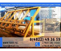 Кантователь строительный КС-10