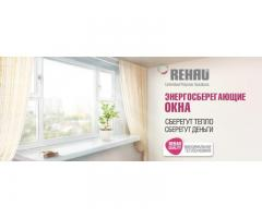 Купить окна в Севастополе и Симферополе