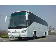 Аренда Автобус Scania A80