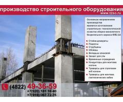 Подкос 3872-ХХ-DE-25080001