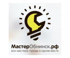Ремонтные и отделочные работы в Обнинске.