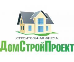Строительство домов и коммерческой недвижимости