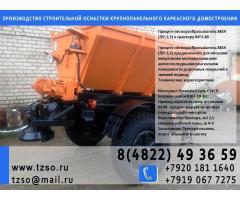 Прицеп-пескоразбрасыватель 8819 (ПР-2,5) к трактору МТЗ-80