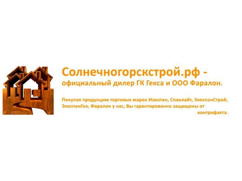 Интернет-магазин утеплителей и паро-влагоизоляции. - 1/1