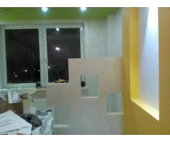 ремонт квартир,офисов,магазинов