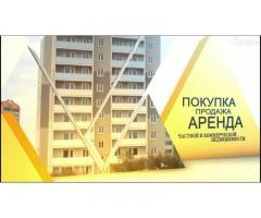 """Агенство недвижимости """"Крок недвижимость""""."""