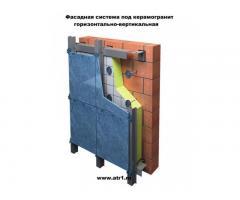 Вентилируемые фасады - опытные специалисты, с инструментом.