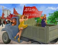 Продажа и доставка Песка и гравия в Москве и МО.