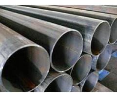 Трубы изолированные ВУС, трубы стальные