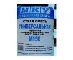 Сухая строительная смесь М-150 - качество по доступной цене