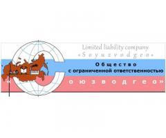 Лицензирование, Проектирование, Бурение, Оценка запасов подземных вод