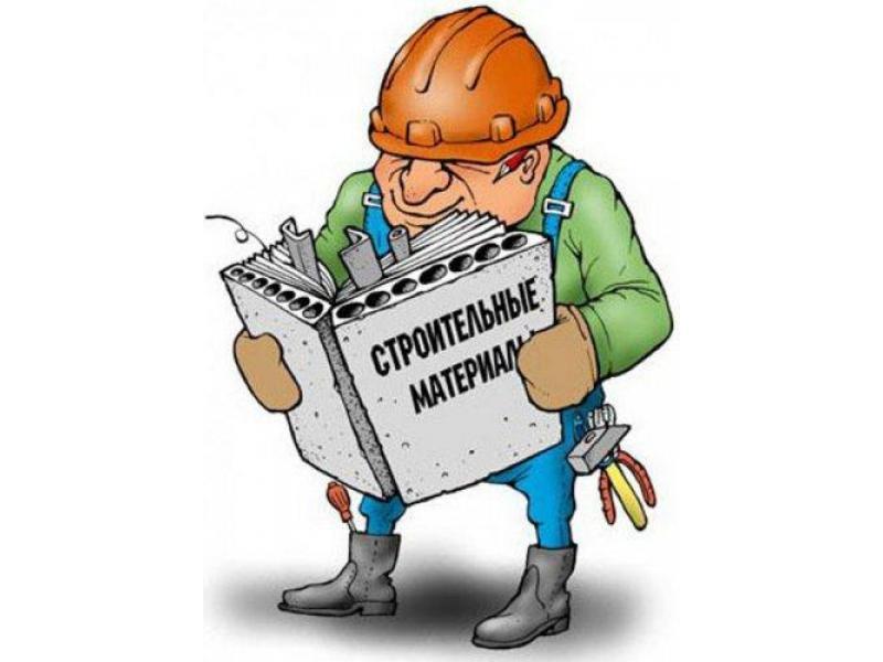 Сухие смеси (отделочные, штукатурки, шпатлевки, цементные). Инструменты. Общестрой. - 1/1