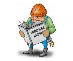 Сухие смеси (отделочные, штукатурки, шпатлевки, цементные). Инструменты. Общестрой.