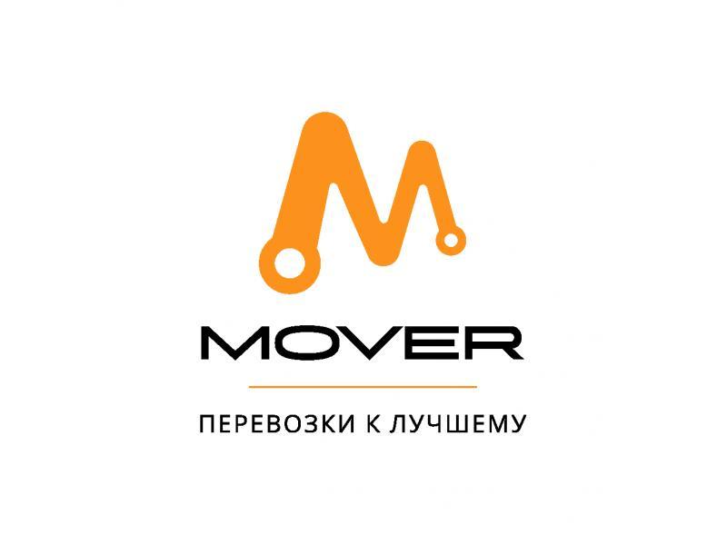 Мобильный сервис по грузоперевозкам - 1/1