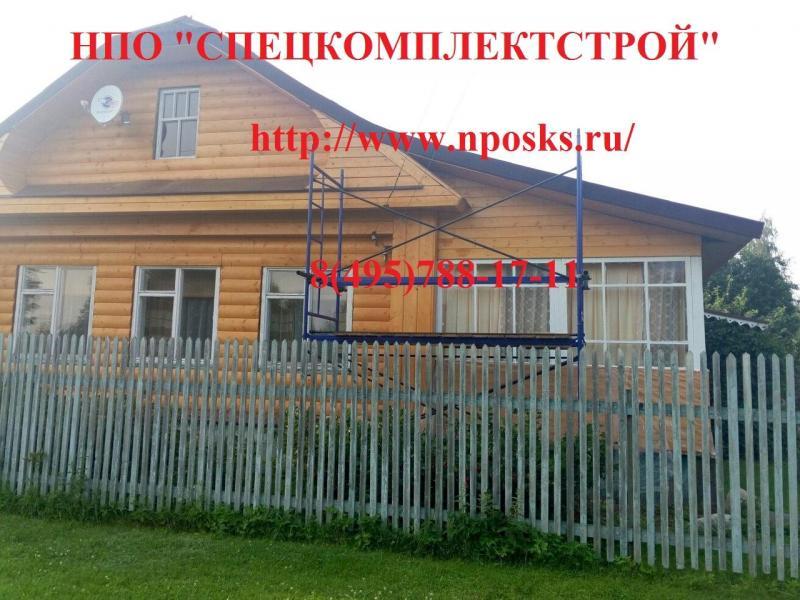 Сдаем в аренду и продаем строительные леса - 2/2