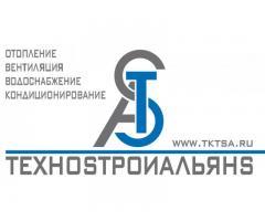 Внутренние инженерные системы (отопление, кондиционирование, водоснабжение)