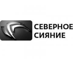 ООО Северное Сияние  Дробеструйное, пескоструйное, окрасочное оборудование от официального дилера