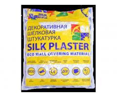 Продаём жидкие обои SILK PLASTER в ТЦ Город на ш. Энтузиастов. Все  в наличие!