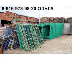 Фасадные леса для отделки,аренда в Кубинке