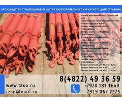 подкос монтажный резьбовой для жби 1.4-1.7 м временного крепления