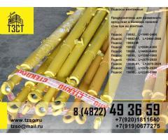 Подкос винтовой для ЖБИ 2,5-4,3 м