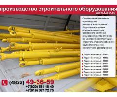 Подкос колонн одноуровневый 2,5-4,5 м