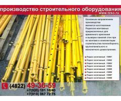 Подкосы для монтажа колонн винтовые