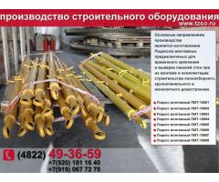 подкосы для монтажа колонн купить