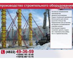 подкос монтажный телескопический пмт-10803