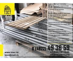 подкосы для монтажа стеновых панелей