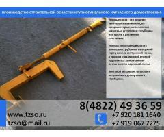 Зажим монтажный 10555 рабочий диапазон (440 - 560мм.)