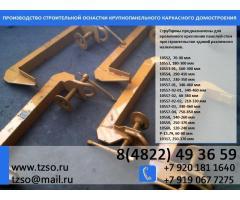 Струбцина 10554 рабочий диапазон (290 - 410мм.)