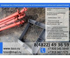 Подкос 10801 рабочий диапазон (2300-2800мм.)